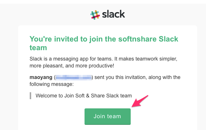 maoyang_has_invited_you_to_join_softnshare_on_Slack_-_esebella_gmail_com_-_Gmail