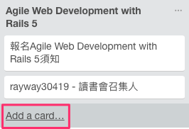 AgileWebDevelopment報名